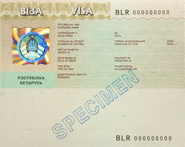 image3 Come ottenere il visto per l'ingresso in Bielorussia per un italiano