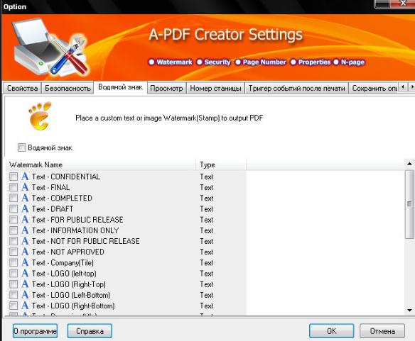 image7 Scaricare PDF Creator gratuitamente
